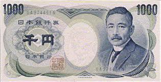 tassi interesse giapponesi