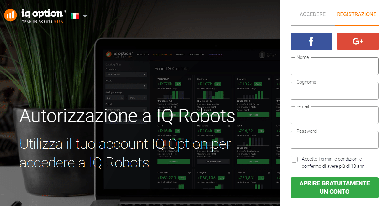 Optionbot