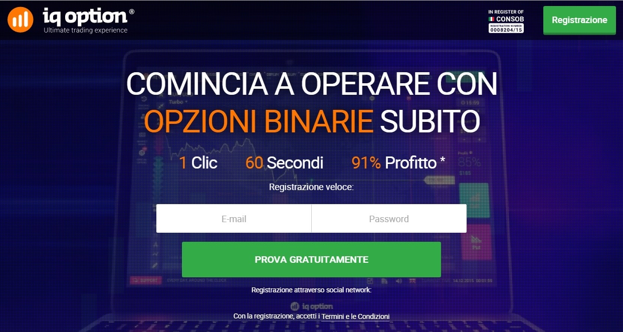 Registrazione su IQ Option