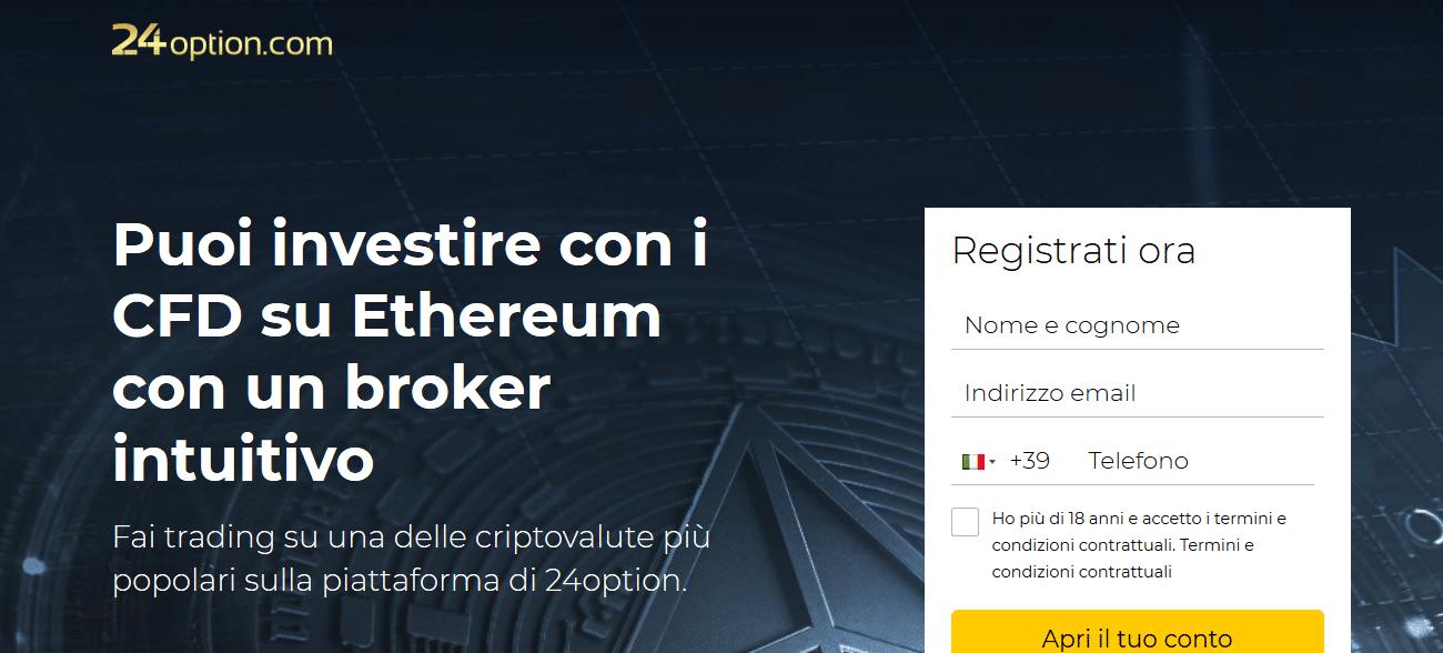 registrazione broker