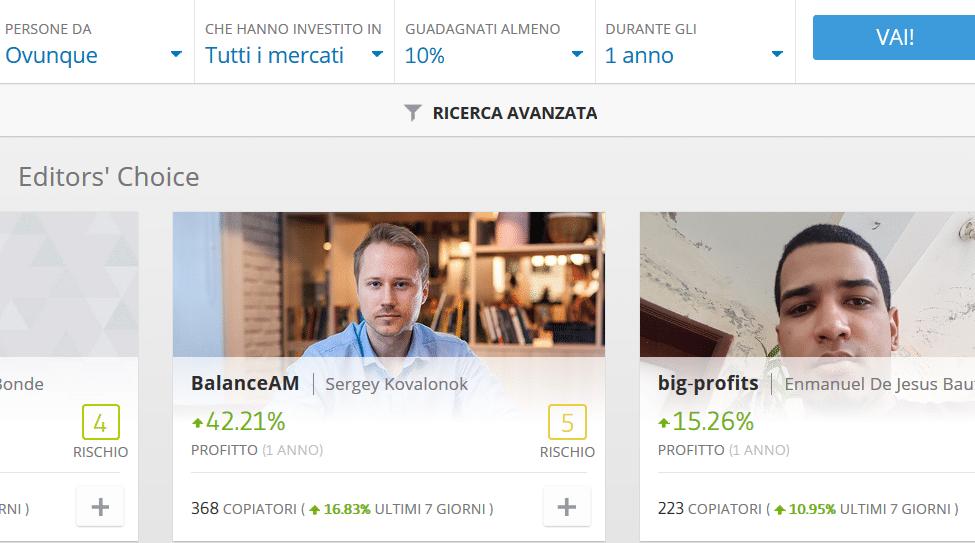 ricerca trader
