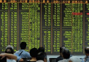 investire borsa cinese