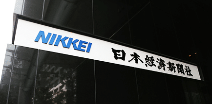 NIKKEI INVESTIRE