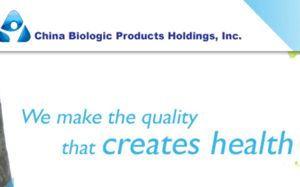 Guida completa alla compravendita di azioni China Biologic